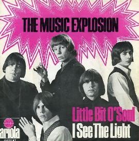 MusicExplosion2